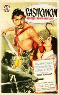 Rashomon - 11 x 17 Movie Poster - Spanish Style B