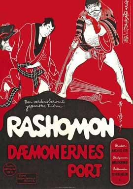 Rashomon - 27 x 40 Movie Poster - Danish Style A