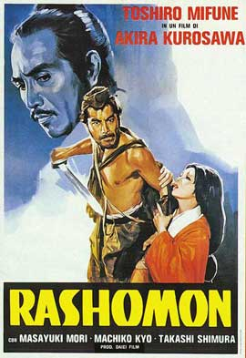 Rashomon - 11 x 17 Movie Poster - French Style A