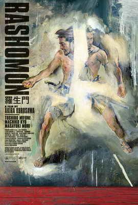 Rashomon - 27 x 40 Movie Poster - Style B