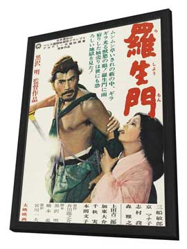 Rashomon - 27 x 40 Movie Poster - Japanese Style A - in Deluxe Wood Frame