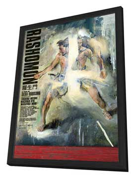 Rashomon - 27 x 40 Movie Poster - Style B - in Deluxe Wood Frame