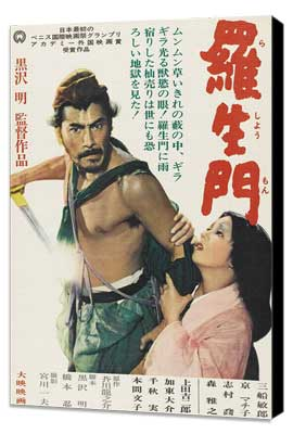 Rashomon - 27 x 40 Movie Poster - Japanese Style A - Museum Wrapped Canvas