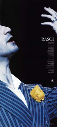 Rasoi - 13 x 28 Movie Poster - Italian Style A