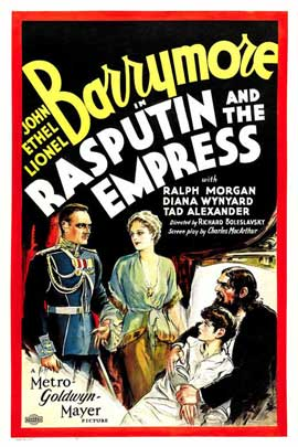 Rasputin and the Empress - 11 x 17 Movie Poster - Style B
