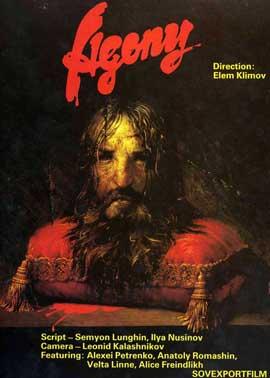 Rasputin - 11 x 17 Movie Poster - Style A