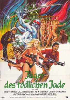 Raw Force - 11 x 17 Movie Poster - German Style A