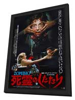 Re-Animator - 27 x 40 Movie Poster - Japanese Style A - in Deluxe Wood Frame