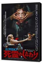 Re-Animator - 27 x 40 Movie Poster - Japanese Style A - Museum Wrapped Canvas