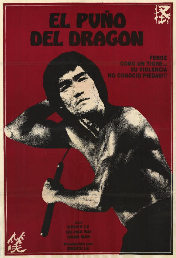 Re-enter the Dragon movie