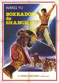 Rebel Boxer - 11 x 17 Movie Poster - Spanish Style A