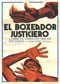 Rebel Boxer - 11 x 17 Movie Poster - Spanish Style B