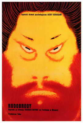 Red Beard - 27 x 40 Movie Poster - Foreign - Style A