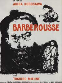 Red Beard - 11 x 17 Movie Poster - French Style A