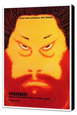 Red Beard - 27 x 40 Movie Poster - Foreign - Style A - Museum Wrapped Canvas