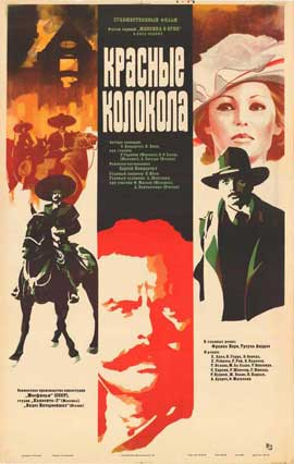 Red Bells - 11 x 17 Movie Poster - Russian Style A