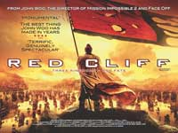 Red Cliff II - 11 x 17 Movie Poster - Style C
