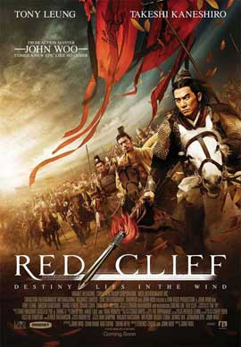 Red Cliff II - 11 x 17 Movie Poster - Canadian Style B