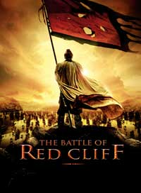 Red Cliff - 30 x 40 Movie Poster UK - Style A