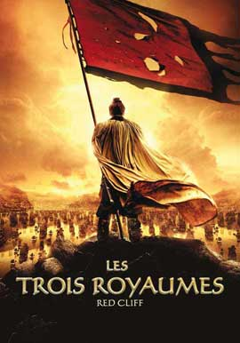 Red Cliff - 27 x 40 Movie Poster - French Style A