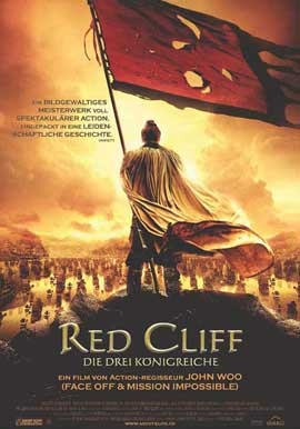 Red Cliff - 11 x 17 Movie Poster - Swiss Style C
