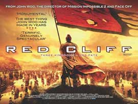 Red Cliff - 11 x 17 Movie Poster - Style A