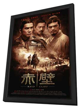 Red Cliff - 27 x 40 Movie Poster - Chinese Style A - in Deluxe Wood Frame