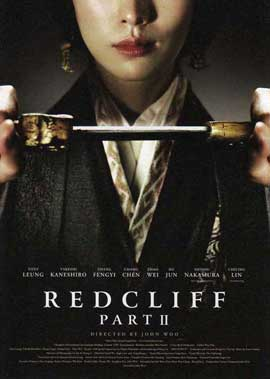 Red Cliff: Part II - 11 x 17 Movie Poster - Style A