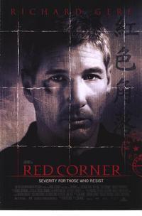 Red Corner - 11 x 17 Movie Poster - Style B