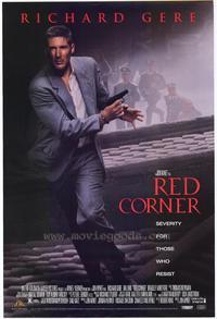 Red Corner - 27 x 40 Movie Poster - Style A