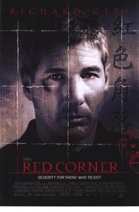 Red Corner - 27 x 40 Movie Poster - Style B