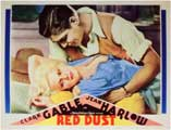 Red Dust - 11 x 14 Movie Poster - Style A