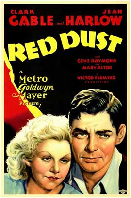 Red Dust - 11 x 17 Movie Poster - Style A