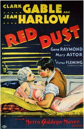 Red Dust - 11 x 17 Movie Poster - Style B