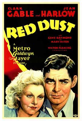 Red Dust - 27 x 40 Movie Poster - Style A