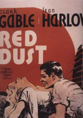 Red Dust - 11 x 17 Movie Poster - Style C