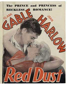 Red Dust - 11 x 17 Movie Poster - Style F