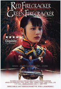 Red Firecracker, Green Firecracker - 27 x 40 Movie Poster - Style A
