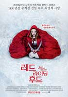 Red Riding Hood - 11 x 17 Movie Poster - Korean Style D