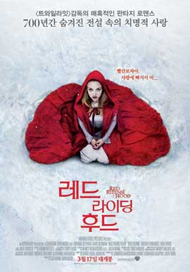 Red Riding Hood - 27 x 40 Movie Poster - Korean Style A