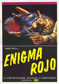 Red Rings of Fear - 11 x 17 Movie Poster - Spanish Style A