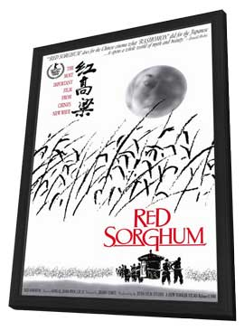 Red Sorghum - 11 x 17 Movie Poster - Style A - in Deluxe Wood Frame