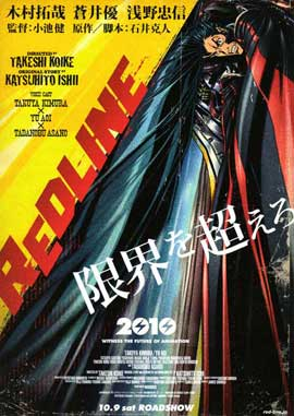 Redline - 11 x 17 Movie Poster - Japanese Style A