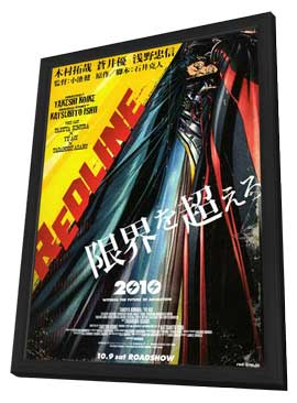 Redline - 11 x 17 Movie Poster - Japanese Style A - in Deluxe Wood Frame