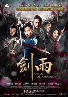 Reign of Assassins - 11 x 17 Movie Poster - Korean Style H