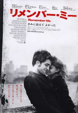 Remember Me - 11 x 17 Movie Poster - Japanese Style A
