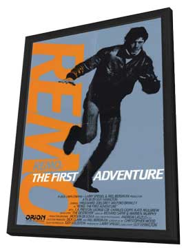 Remo Williams: The Adventure Begins - 11 x 17 Movie Poster - Style B - in Deluxe Wood Frame