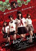 Re:Play-Girls - 43 x 62 Movie Poster - Japanese Style A