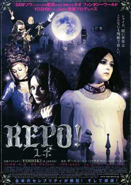 Repo! The Genetic Opera - 11 x 17 Movie Poster - Japanese Style A