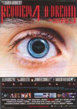 Requiem for a Dream - 11 x 17 Movie Poster - Japanese Style B